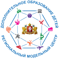 ЛОГО РМЦ 500