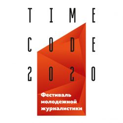 лого тк 2020