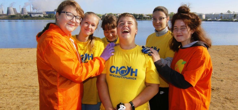 Краснотурьинская станция юных натуралистов послеуборки берега Турьи (1)