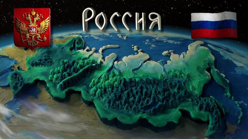 Россия кадр мульт