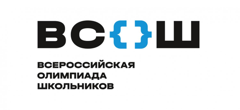 vsosh_logo_main_2
