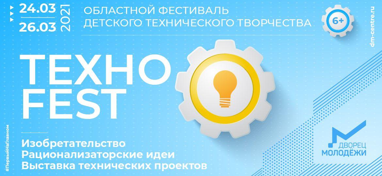 FEST web.jpg