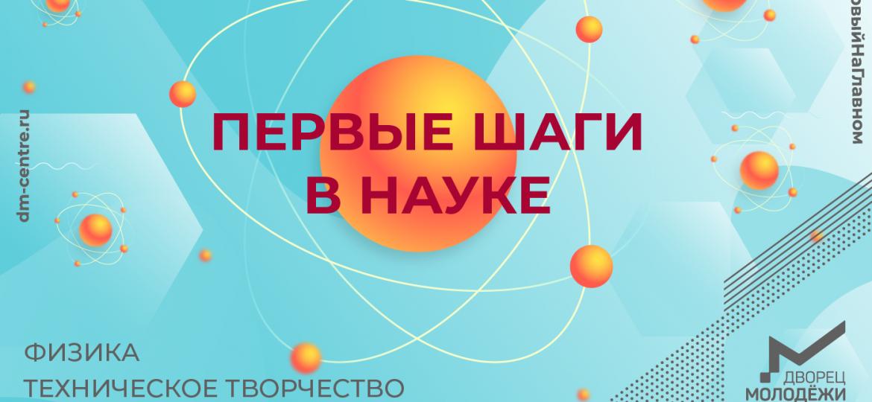 01montazhnaya-oblast-1