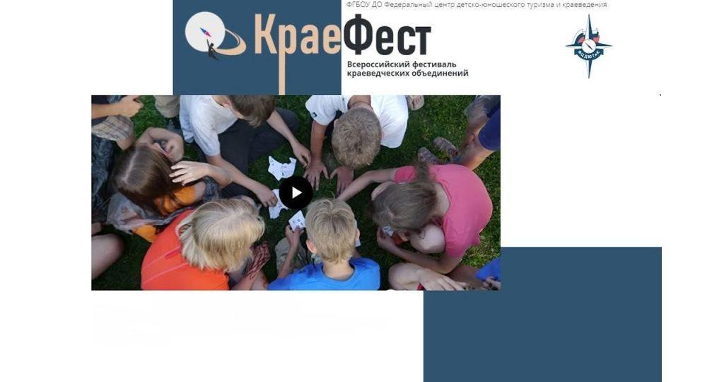 kraefest-2021-1024x57633