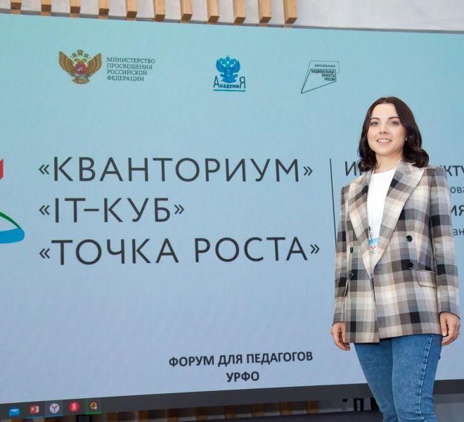 Studio_volkova (268)
